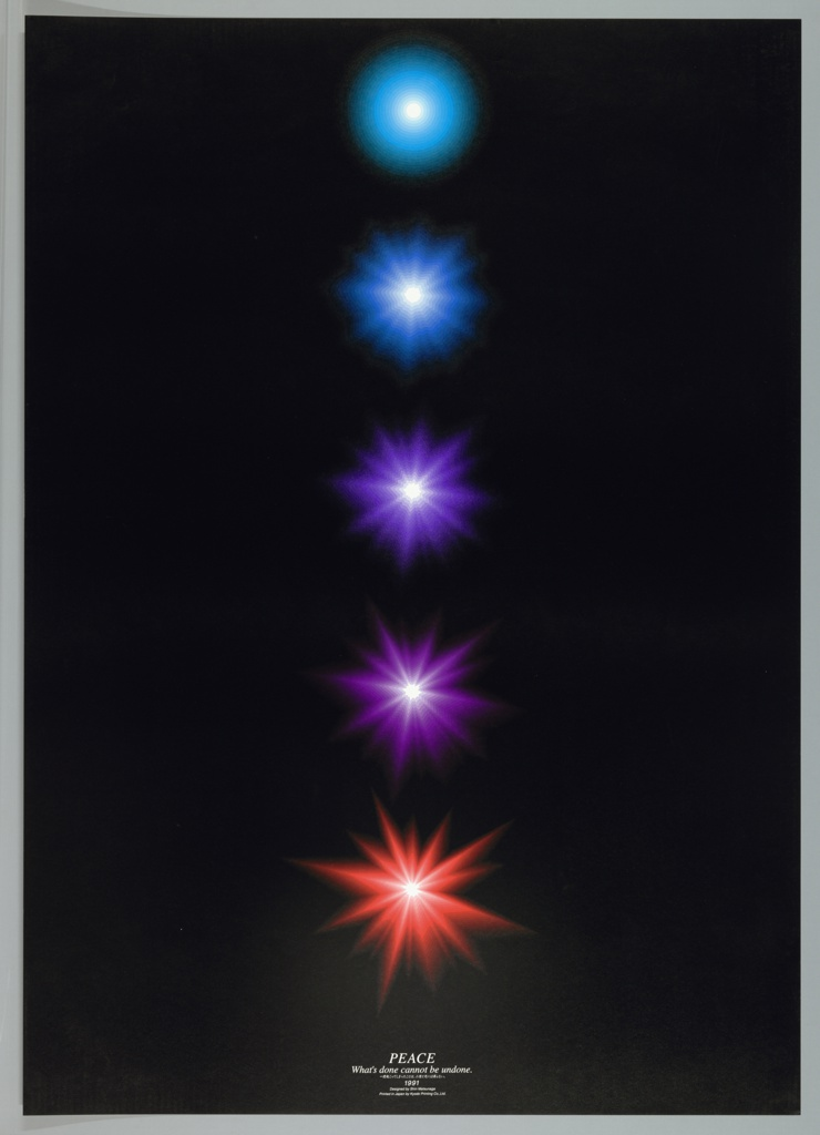 At bottom center: PEACE / What's done cannot be undone / [line of Japanese] / 1991 / Designed by Shin Matsunaga. Six colored star designs in blue, purple and red on black background.