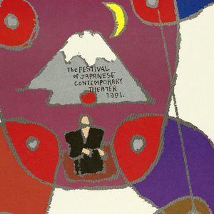 On white ground, a colorful and abstracted human marionette. Text in gray on left.