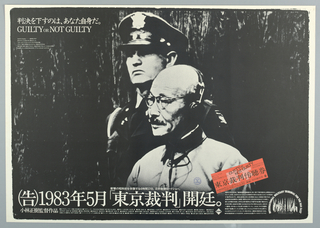 Poster, Guilty or Not Guilty / International Military Tribunal for the Far East