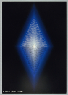 Geometrical white lines form a diamond with surrounding blue on black ground.