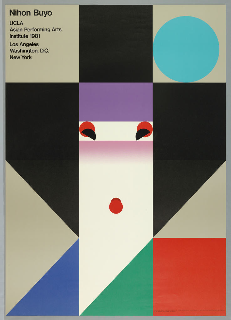 Abstract design of head of Japanese woman.