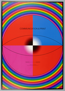 Printed at upper middle: COMMUNICATION & PRINT; lower middle: Tokyo Madrid. Large circle divided into four sections of blue, pink and orange; surrounded by a semicircular rainbow.