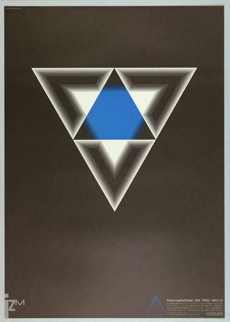 Blue triangle on black ground.
