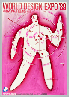Printed at upper center: WORLD DESIGN EXPO '89 / NAGOYA, JAPAN JUL. NOV. 1989. Shape of human figure with dart board centered at heart on hot pink background.