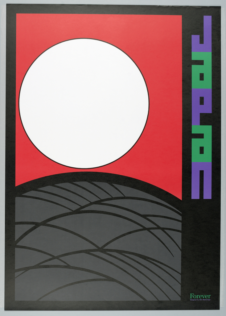 Printed at upper right: Japan. Top half is white circle on red background and bottom is gray design on black ground.