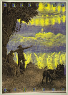 """Brown, yellow and blue design with text: """"greeting"""" across top in purple, blue and yellow; """"haizuka"""" across bottom in purple, blue and yellow. Dore image of Adam and Eve in foreground, background made up of other Dore images including angels."""
