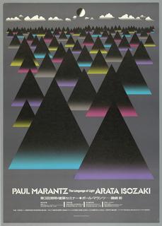 Poster, Paul Marantz / Arata Isozaki: The Language of Light