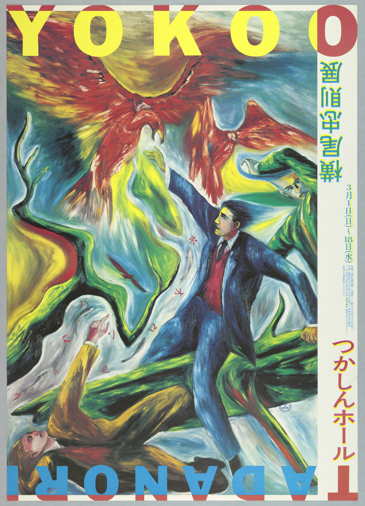 Poster features an abstract painting of a man on a tree trunk reaching out to a flying eagle.