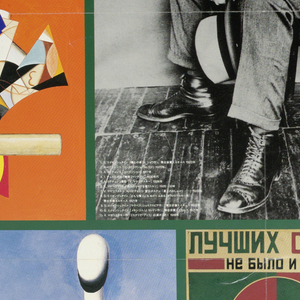 "Poster advertising an exhibition of Russian constructivist art, with examples of work by Alexander Rodchenko, Vladimir Malevich, and others. At the center of the poster is a Rodchenko photograph of Vladimir Mayakovsky, across which ""Art and Revolution II"" is printed in red Cyrillic text. Additional information is printed in Japanese.  featuring works of art in grid form; with text in Cyrillic and in Japanese."