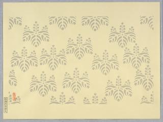 Sidewall, 1990–95