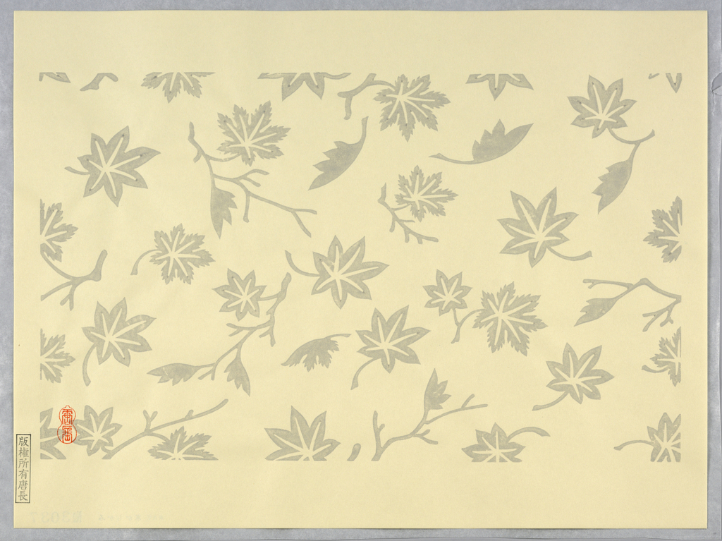 Sidewall (Japan), 1990–95