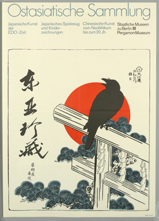 Poster, Japanese and Chinese Prints. Ostasiatische, Staatliche Museen zu Berlin