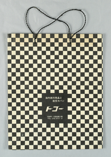 Black and whited checkerboard overall pattern; Japanese text in black box bottom center.