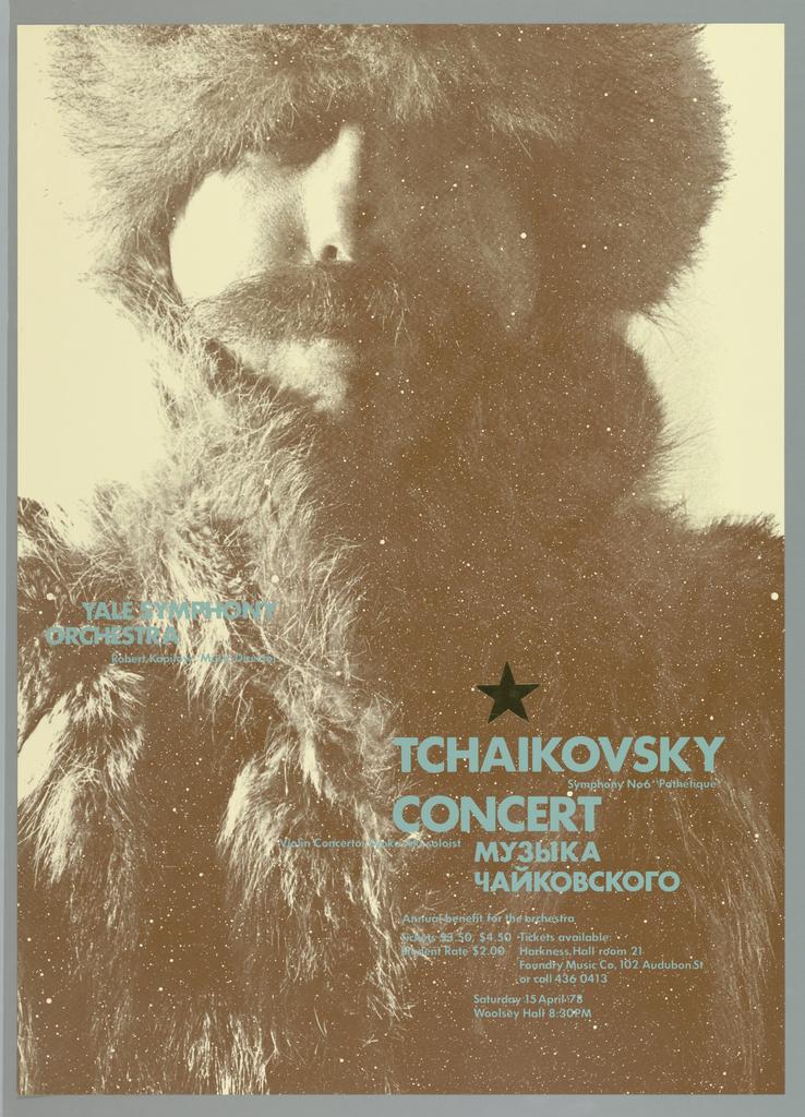 Poster, Yale Symphony Orchestra, 1978