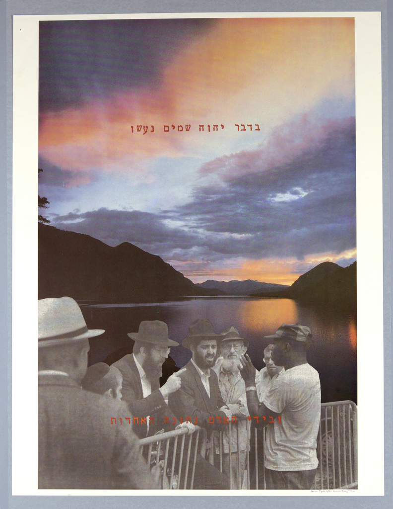 Poster, New Year's Greeting, 1992