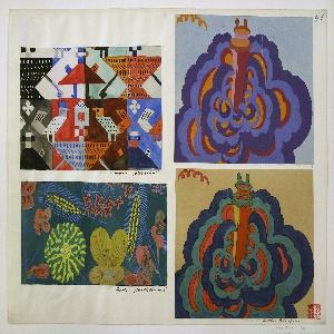 Drawing, Textile Design: Pelargonie (Pelargonium)
