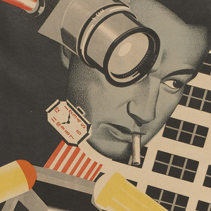 "This Soviet film poster for the German 1927 movie ""Die Symphonie der Grossstadt"" [""Symphony of a Metropolis""], depicts a mechanical man composed of a head with a movie camera for one eye, a watch on his neck, with one arm typing on a typewriter and the other arm in the form of a pen.  This figure is placed in front of a flat and tilted skyscraper.  The title of the film, in red, runs diagonally along the lower edge while the movie credits in white parallel the diagonal building."