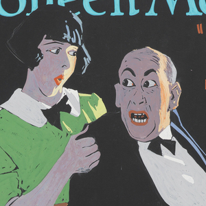 """The poster depicts a woman, wearing a green blouse and peach skirt, grabbing hold of a man, in a smoking jacket, who wears a shocked expression. Text in light blue gouache, upper margin: Colleen Moore / AS [in orange gouache] """"SALLY"""" / WITH / LEON ERROL."""