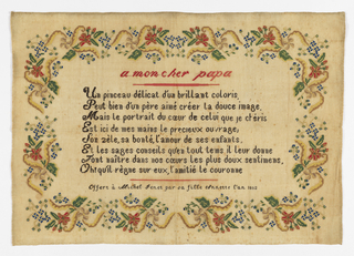 "French verse ""a mon cher papa,"" Michel Genet.  Surrounded by a floral border of a repeating motif."