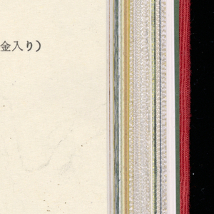 Sample Book (Japan), 1990–95