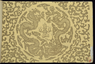 """All of the designs derive from antique patterns of historic and legendary interest.  Book has a deep blue fabric cover, printed with the maker's name in Chinese characters, surrounded by five lucky bats. Above and below this: """"Chinese Papers Vol. 2/ W.E. Katzenbach"""". Printed in white."""