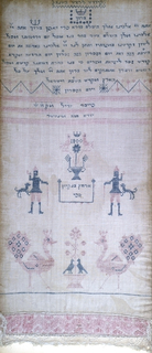 Long white linen towel embroidered in red and blue with prayers for Rosh Hoshonna and other holidays, and the order of Seder in squares. In Hebrew.  Kiddush for Rosh Hashonah  Blessed art thou, O Lord our God, King of the universe, who hast chosed us from all peoples and exalted us above all tongues, and sanctified us by thy commandments. And thou has given us in love, O Lord our God, this Day of Memorial, a day of blowing the Shofar, an holy convocation, as a memorial of the departure from Egypt. For thou hast chosen us and hast sanctified us above all nations; and thy word in truth and endureth forever. Blessed art thou, O Lord, King over all the earth, who sanctifiest Israel and the Day of Memorial.  Faiber Edel of K. W. Sh.  Yuda Hanowah Munster 1800 I will wash my hands in innocency (Psalms 26, 6)
