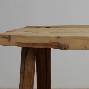 Four-legged table