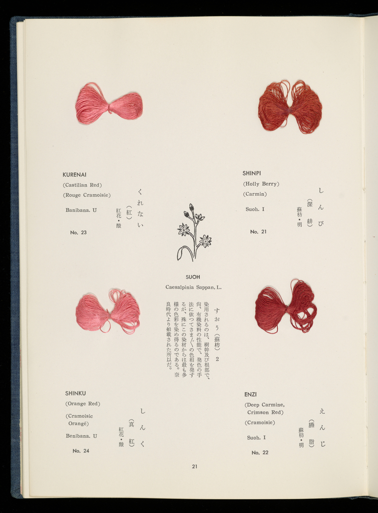 "Book, covered in fabric and with slipcover, showing silk samples, illustrating the dyeing of silk with plants and grasses, known as ""Kusaki-zome."" Lined with stenciled paper. Book is No. 152 from a limited edition of 300."