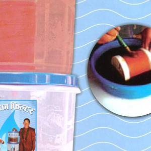 Ceramic Water Filter, 2006