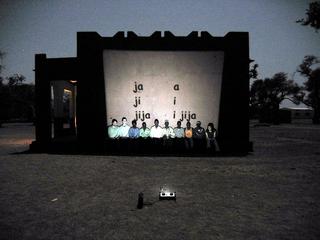 Kinkajou Microfilm Project + Portable Library, 2004
