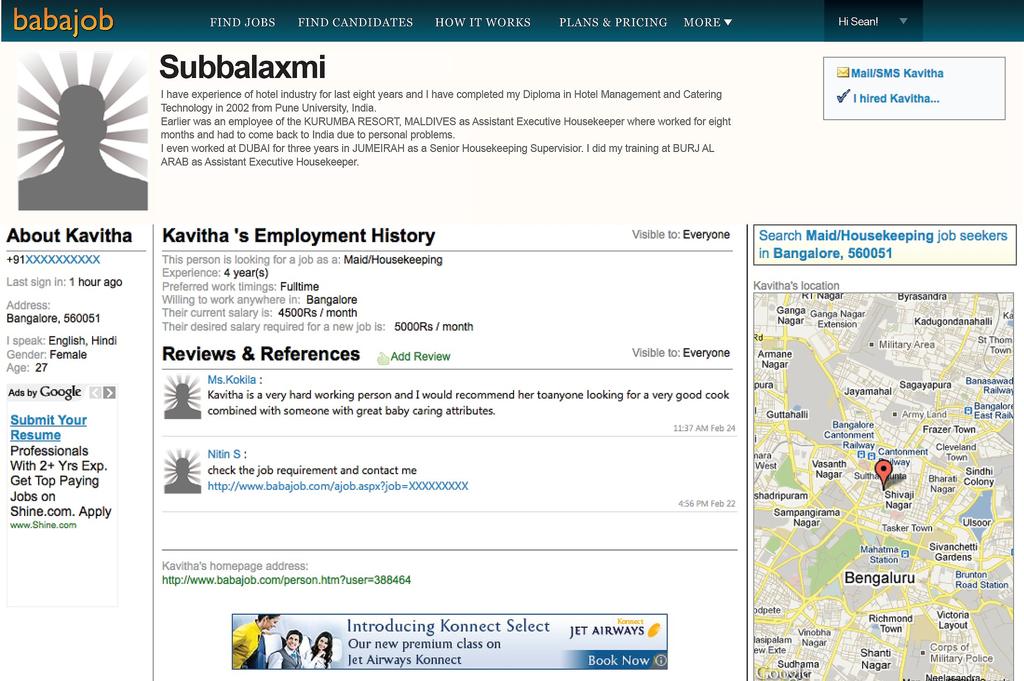 Babajob.com, 2007–11