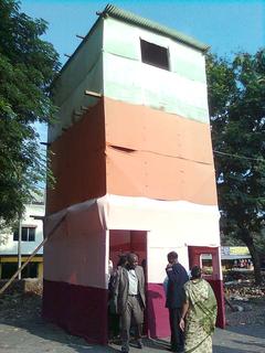 Yerwada Slum Upgrade, 2008–2013