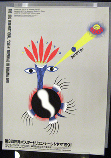 """In center, a purple, black and red creature with what might be red feathers coming out of its mouth. Flying saucer in top right shooting yellow beam at creature's right eye. In top left corner, text in black reads: """"THE 3RD INTERNATIONAL POSTER TRIENNIAL IN TOYAMA, 1991/ EXHIBITION: July 5th to September 5th, 1991/ ORGANIZER SITE: The Museum of Modern Art, Toyama/ SUPPORTED BY: Japan Graphic designers Association Inc. (JAGOA)/ CORPORATION WITH: YKK group/ Toppan Printing Co, Ltd."""" Additional Japanese text in lower left, in black."""