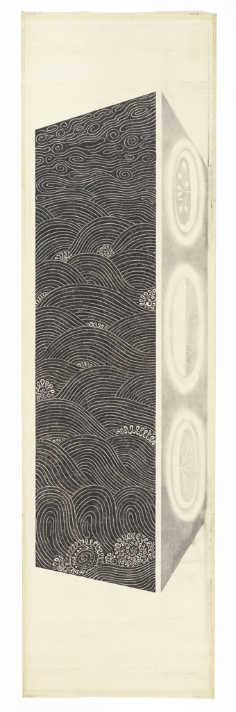 """Original artwork on linen for Panel III from """"Air-Fire-Water-Earth"""" mural.  This panel shows the water element plus half of another panel. Bands of swirling waves fill the left composition, with floral-like rounded motifs interspersed throughout. Right composition composed of three circular forms arranged vertically on dark ground. At top, a circle with a leafy tree; at center, a mask divided vertically into black and white halves; at bottom, a bare tree."""