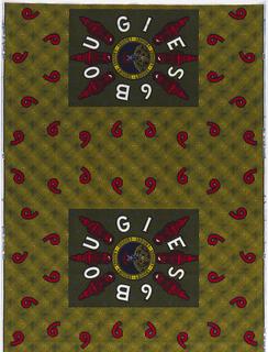 Textile, Six Bougies