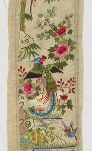 White silk gauze woven with a floral pattern is embroidered with a design of flowers, bamboo trees, butterflies, long-tailed birds, and herons in multi-colored silks.