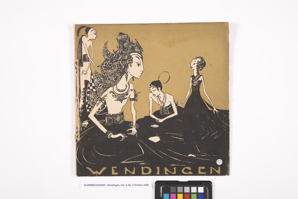 N5 .W469 folio
