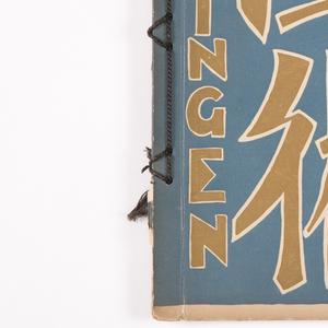 Book, Wendingen: maandblad voor bouwen en sieren, Vol. 4, No. 3, 1921