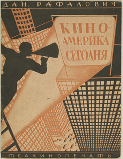 Book, Cover, Kino Amerika Segodnya (American Cinema of Today), 1929