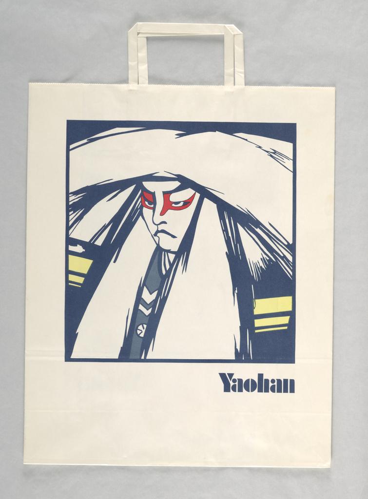 Japanese print of Kabuki warrior with red eyes; black on white with some yellow; satin finish.
