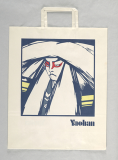 Japanese print of Kabuki warrior with red eyes; black on white with some yellow; satin finish.