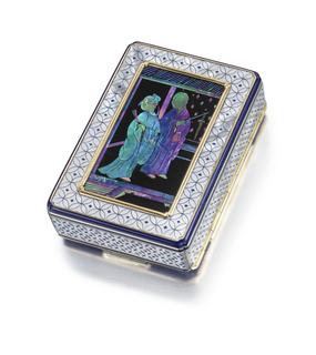 Rectangular vanity case with border of geometric design made of scored mother-of-pearl filled with blue enamel, surrounding a panel of mother-of-pearl tinted in purple and green showing a man and a woman in a lush garden scene