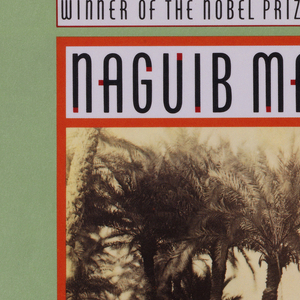 "Book jacket design for ""Palace of Desire."" On green ground, a photoillustration at center printed in yellow tones, depicting a river view in a jungle: tall palm trees at the shore, a boat on the water at center, hazy view of small city or landscape in the distance. Photo bordered by a red outline with the author's name and title in black text with red accents on a pale purple background above and below."
