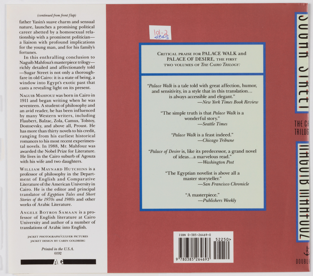 """Book jacket design for """"Sugar Street."""" On red ground, a photoillustration at center printed in yellow tones, depicting city square; surrounding architecture visible, automobiles and figures in the street. Photo bordered by a blue outline with the author's name and title in black text with red accents on a pale green background above and below."""