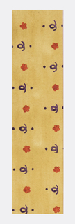 Small patterns of alternating fleurettes and curly cues and dots in red and plum on mustard background.