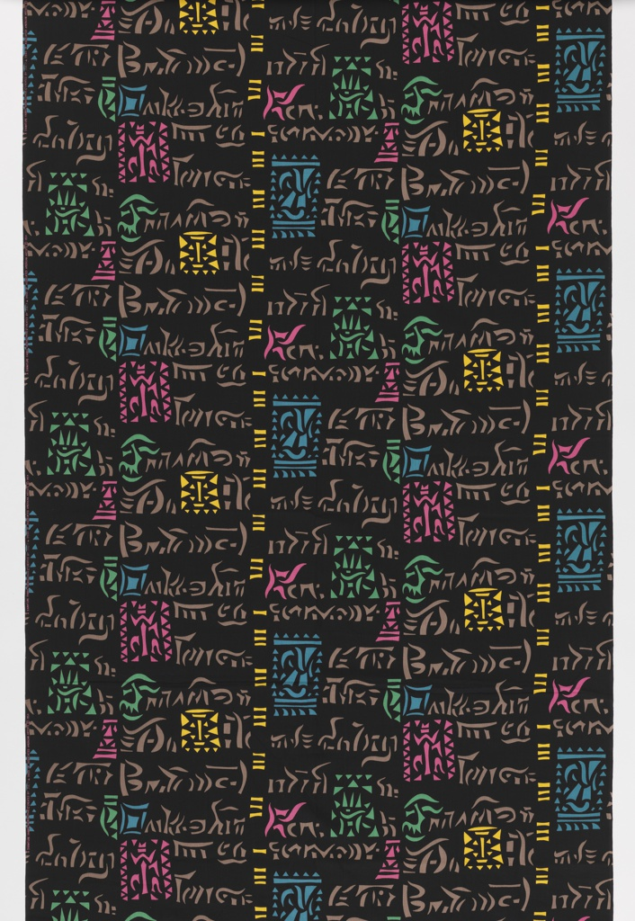 """Yard goods; cotton, printed in taupe, hot pink, green, blue, and yellow on a black ground, """"Hieroglyphics"""" by Julio de Diego of Associated American Artists, a Signature Fabric, 1954."""
