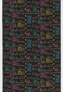 "Yard goods; cotton, printed in taupe, hot pink, green, blue, and yellow on a black ground, ""Hieroglyphics"" by Julio de Diego of Associated American Artists, a Signature Fabric, 1954."