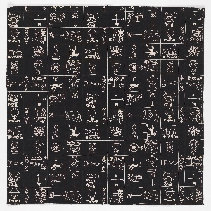 "Yard goods; a Signature Fabric, ""Choo-Choo"" designed by Laura Jean Allen of Associated American Artists, 1953."