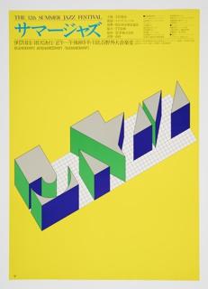 Poster, 12th Summer Jazz Festival