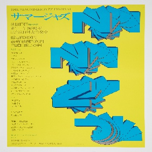 On yellow ground, typographical design with layered blue letterforms arranged vertically at right spelling JAZZ. Printed Japanese text in black and blue at left.